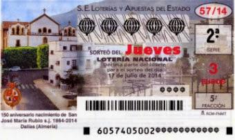 Sorteo 57 de la Lotería Nacional del jueves 17/07/2014