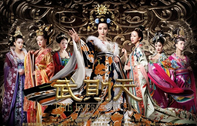 wallpaper The Empress of China 2015