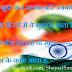 Hindi Desh Bhakti Shayari Wallpapers, Pictures