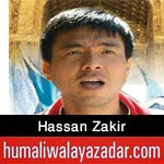 http://www.humaliwalayazadar.com/2015/05/hasan-zakir-manqabat-2015.html