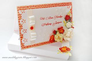 kartki okolicznościowe, kartka urodziona, kartka dla sąsiadki, kartka na urodziny, kartki ręcznie robione