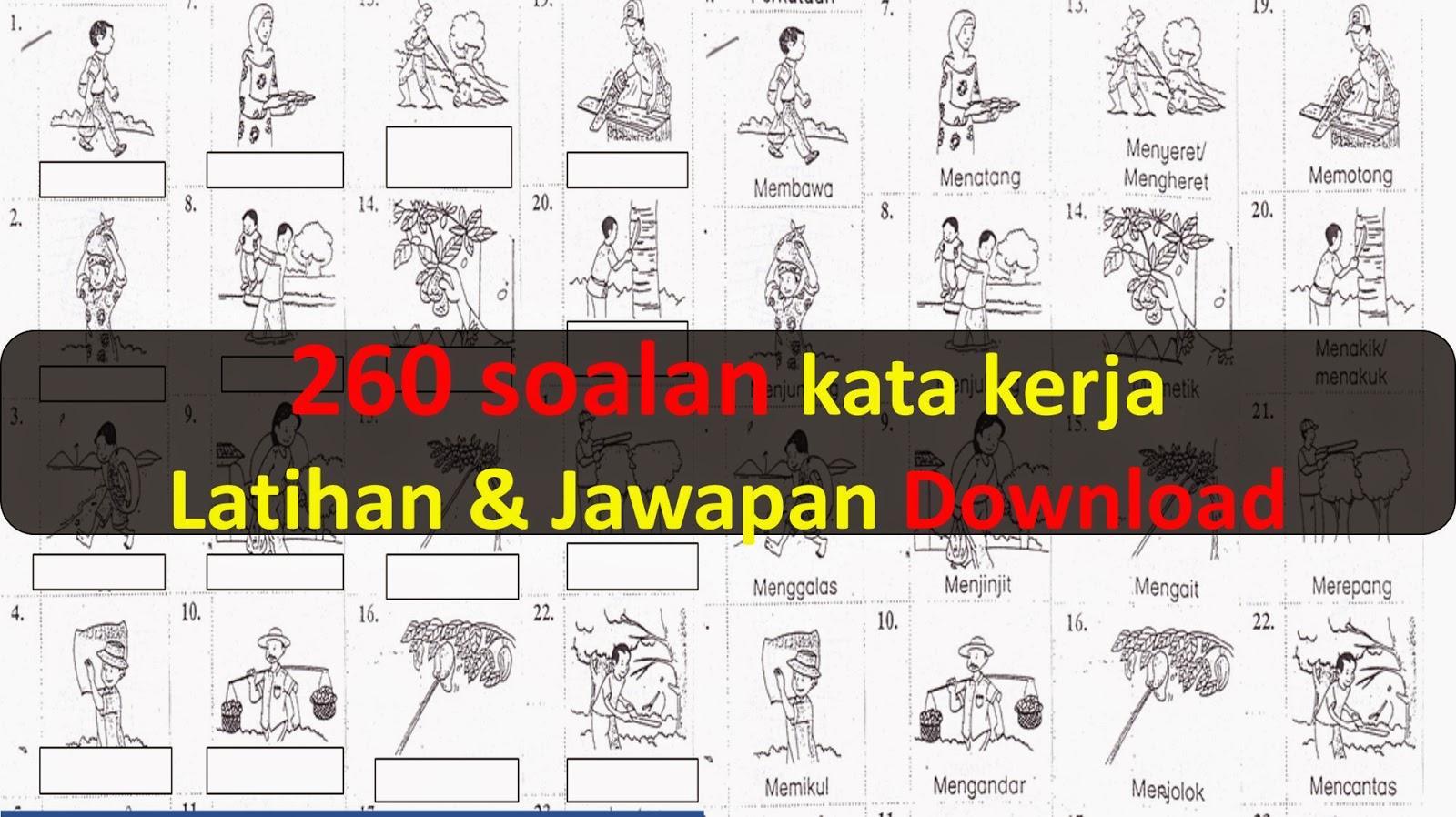 Bahasa Malaysia Tahun 2 # | 2016 Car Release Date