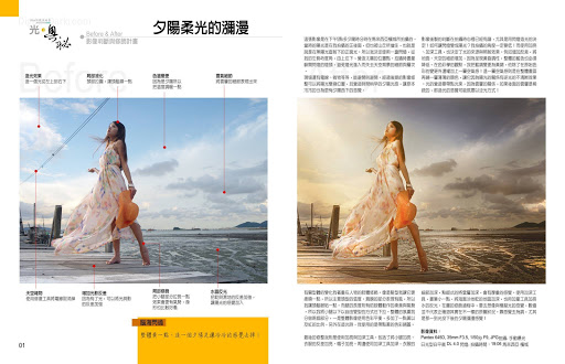 Alex Liu 老師的 Photoshop 教學書籍某頁