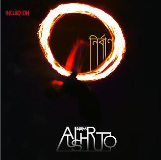 Aushruto's First Solo Album, Nirban.