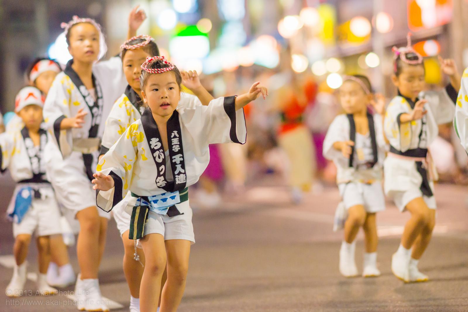 踊れ西八夏まつり、八王子千人連の子供踊り