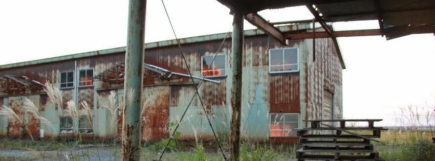 仮 村上の工場