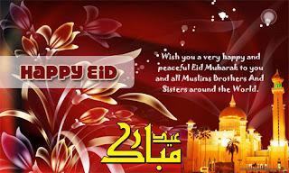 Eid Mubarak Wallpaper For Facebook