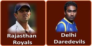 राजस्थान रौयल्स बनाम दिल्ली डेअरडेविल्स 7 मई 2013 को है।