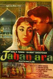 Jahan Ara (1964)