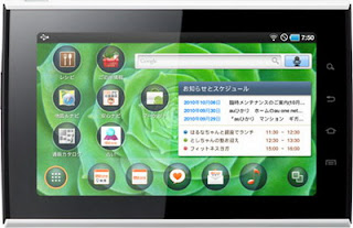 Samsung SMT-i9100 Tablet announced in Japan
