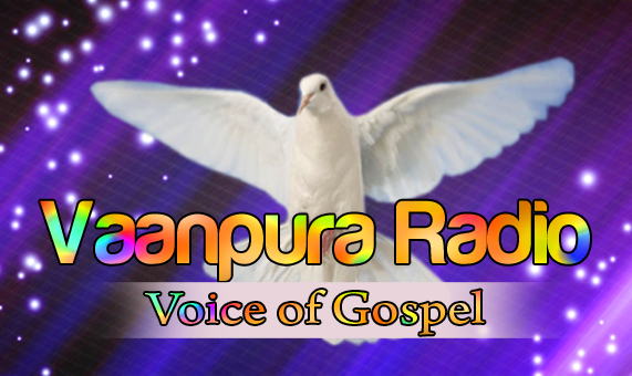 TUNE TAMIL FM: VAANPURA RADIO