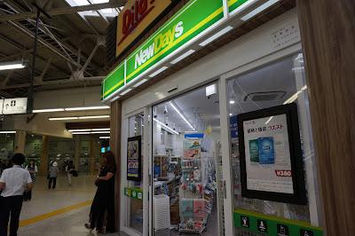 NewDays上野駅中央口店外観