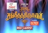 Red Carpet – Rajavin Sangeetha Thirunaal 14th April 2014 Raj Tv Tamil New Year Special Program Show 14-04-2014