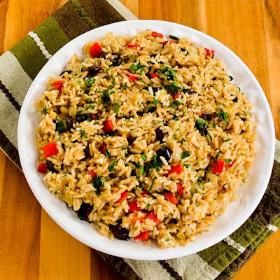 Slow Cooker Greek Rice