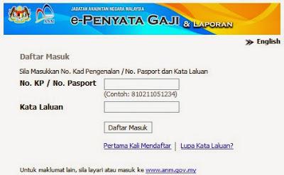 E Penyata Gaji Semakan Online Kakitangan Awam Malaysia