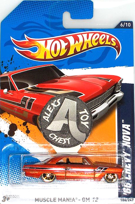 [03-01-12] NUEVOS MODELOS 2012 New0013