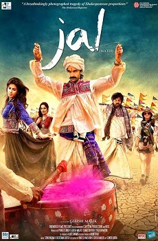 Jal 2014 Hindi Movie Watch Online
