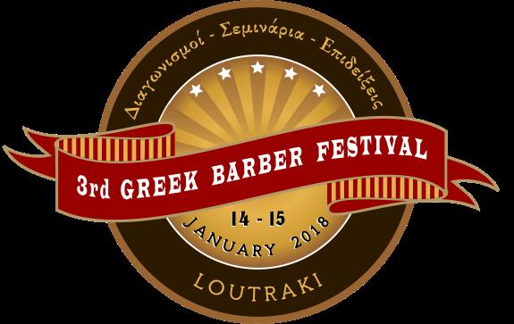 3rd Greek Barber Festival στο Καζίνο Λουτρακίου