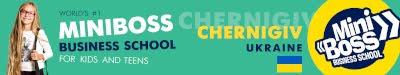 OFFICIAL WEB MINIBOSS CHERNIGIV (UKRAINE)