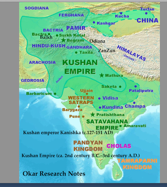 kushan dynasty The kushan empire ruled over afghanistan, pakistan and northern india from the 1st through 3rd centuries, spreading zoroastrian and buddhist beliefs.