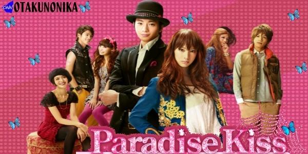 Дорамы Paradise+kiss+por+OtakuNoNika