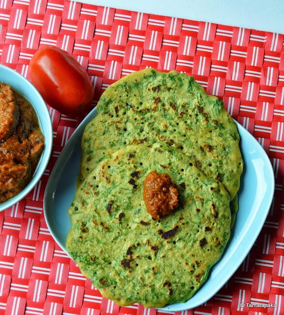 Vegetarian Green Omlette