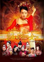 Phim Hồng Phất Nữ - Phong Trần Tam Hiệp