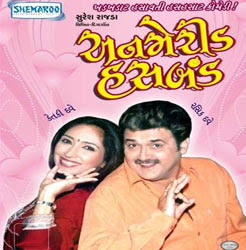 Unmarried Husband Gujarati Natak buy DVD