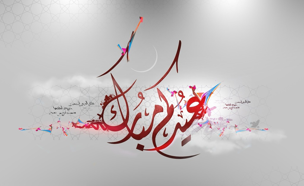 Eid+mubarak+card+%25284%2529