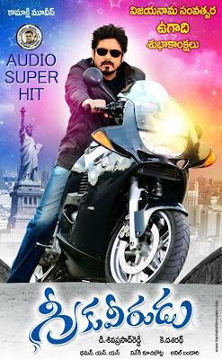 Nag's Greeku Veerudu Movie Ugadi Special Poster