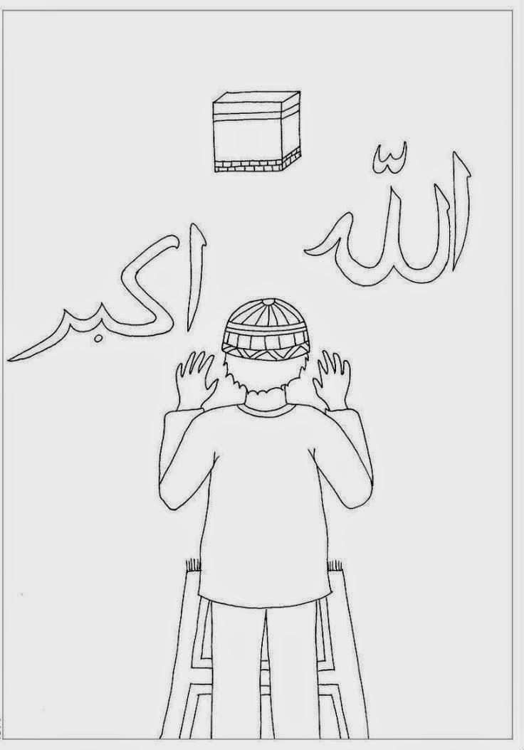 Islam Para Niños: a colorear