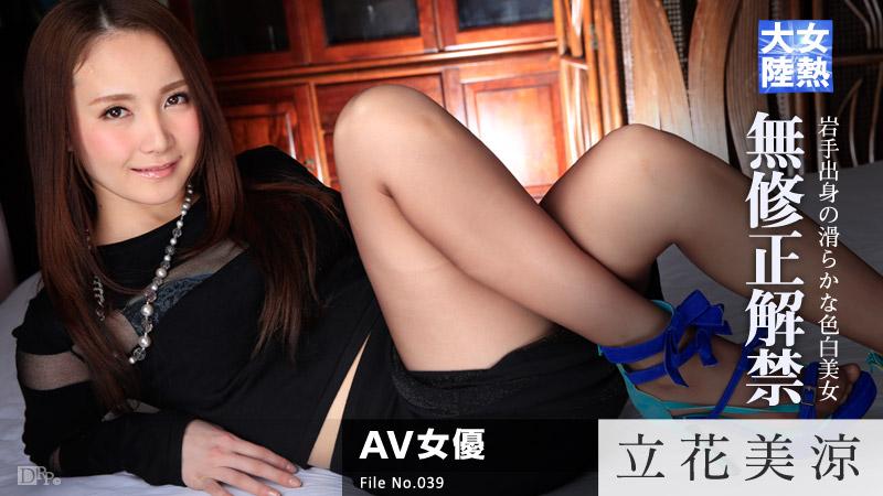 060915-895-Cari – Misuzu Tachibana