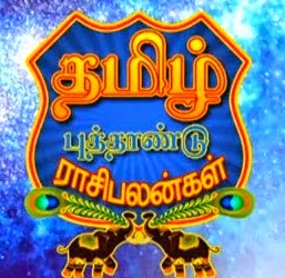Tamizh Puthandu Raasi Palangal Vijay Tv Tamil New Year Special Full Program Show HD Youtube 14th April 2014 Watch Online