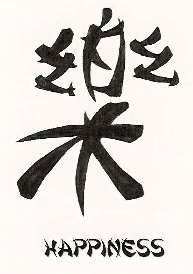 Laraverse chinese symbol tattoos designs Japanese calligraphy online