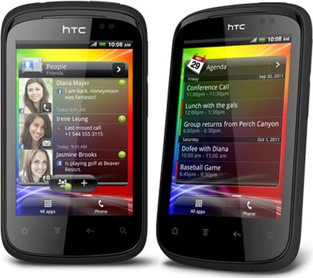 htc explorer deals hknowstore coupons rh shakhrom tk HTC Explorer Specification HTC Explorer Accessories