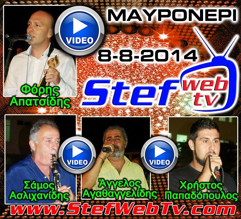 http://stefwebtv7.blogspot.gr/p/blog-page_26.html
