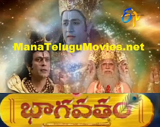 Sri Bhagavatham Devotional Serial – E 205 – 7th Dec