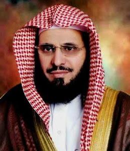 Sheikh Dr. Aidh Abdullah Al-Qarni