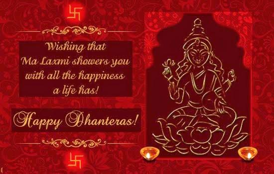 Happy dhanteras Laxmi goddess HD Wallpaper 2014