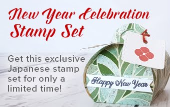 New Year Celebration Stamp Set