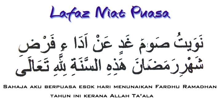 Lafadz Niat Puasa Dan Doa Buka Puasa Berserta Artinya | Artikel Ampuh
