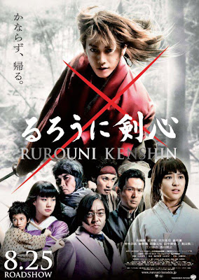 Rurouni Kenshin Live Action Film Reveals Latest Poster