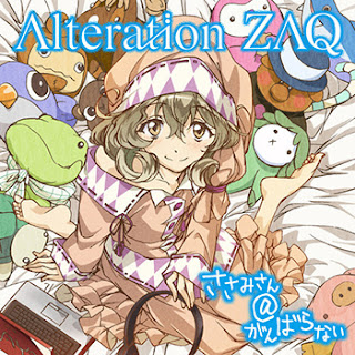 Sasami-san@Ganbaranai OP Single - Alteration