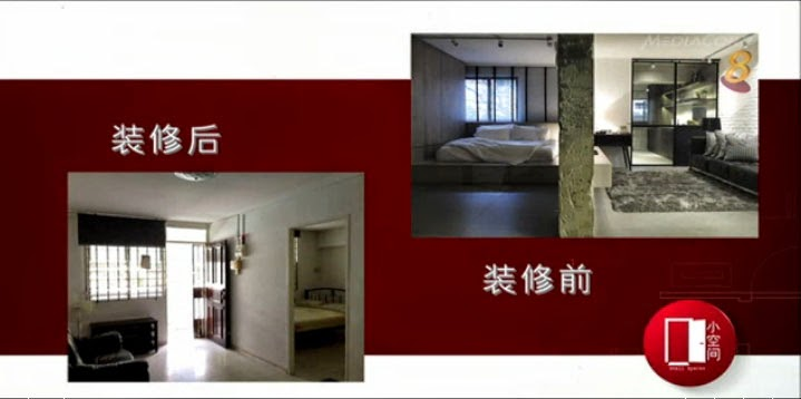 SINGPOST~ QUEST FOR AMUT: HDB 3 Room Interior Design Feature ... on