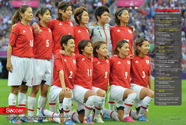 Yuki Ogimi Saat Bersama Jepang di Olimpiade London 2012