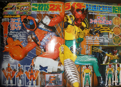 MEGAMAX: Kamen Rider OOO Super TaToBa Combo [Updated]