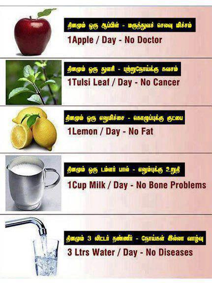 health tips health tips wallpapers
