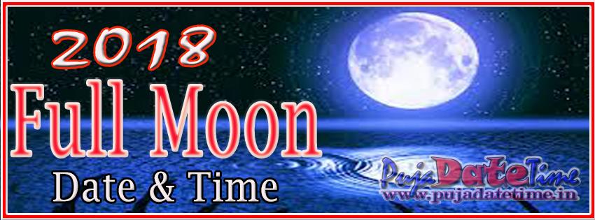 2018 Purnima Days for India, 2018 Full Moon Dates, 2018 Purnima ...
