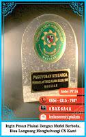 contoh souvenir murah, cutting laser, desain trophy