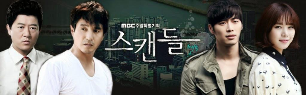 "MBC ""Scandal""  스캔들"